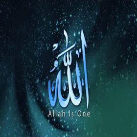 الله - من روائع الإنشاد التركي
