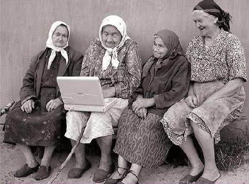 التقنية أيام زمان