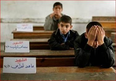 مأساة الطالب الفلسطيني