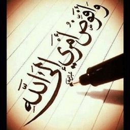 إسراء أحمد منصور