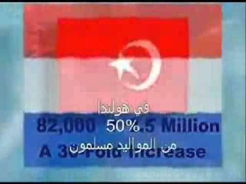 المد الإسلامي - فيلم وثائقي