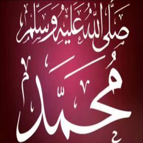 رسول الله - من روائع الإنشاد التركي