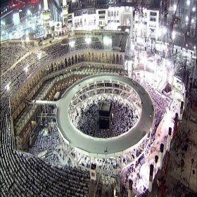 يا رب المسجد الحرام